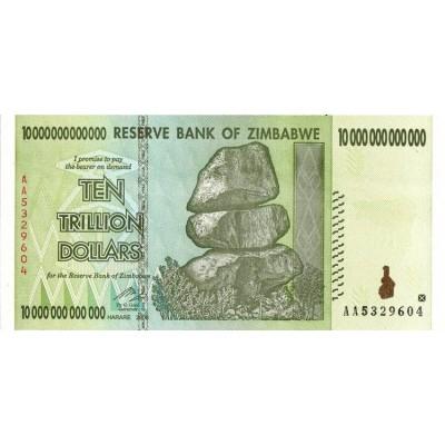 Банкнота 10 триллионов долларов. 2008 год, Зимбабве.