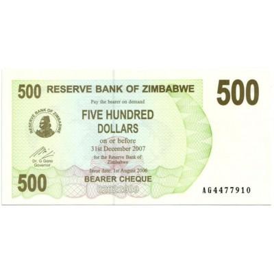 Банкнота 500 долларов, 2006 год, Зимбабве.