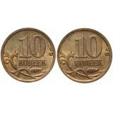 """Брак - """"реверс-реверс""""  монета 10 копеек  магнитная """"Две десятки"""""""