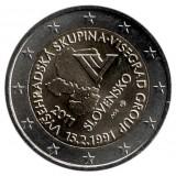 20-летие создания Вышеградской группы (Вышеградской четверки). Монета 2 евро, 2011 год, Словакия.