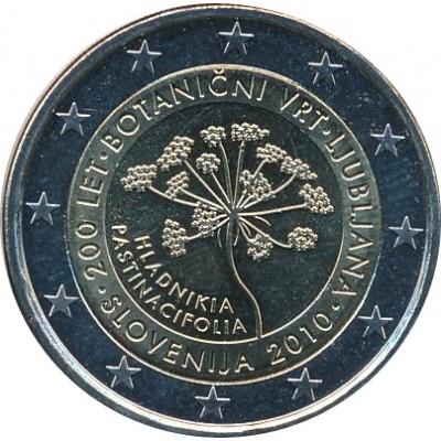 200 лет ботаническому саду в Любляне. Монета 2 евро, 2010 год, Словения.