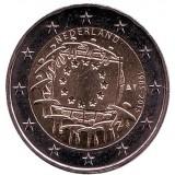 30 лет Флагу Европы. Монета 2 евро. 2015 год, Нидерланды.