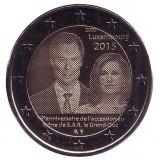 15-летие вступления на престол Великого Герцога Анри. Монета 2 евро. 2015 год, Люксембург.