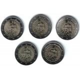25-летие объединения Германии (падение Берлинской стены). Набор из 5 монет, 2 евро, 2015 год, Германия.