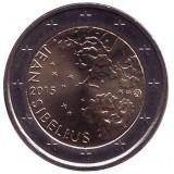 Ян Сибелиус. Монета 2 евро. 2015 год, Финляндия.