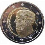 2400 лет со дня основания Академии Платона. Монета 2 евро. 2013 год, Греция.