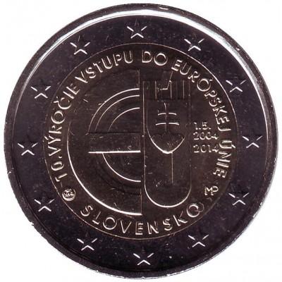 10 лет вступления Республики Словакия в Евросоюз. Монета 2 евро, 2014 год, Словакия.