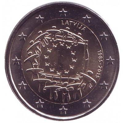 30 лет Флагу Европы. Монета 2 евро. 2015 год, Латвия.