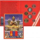 Набор пробных евро  Монголии 2005 года в буклете