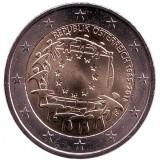 30 лет Флагу Европы. Монета 2 евро. 2015 год, Австрия.