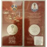 Чемпионат мира по футболу FIFA 2018 в России. Эмблема. Монета 25 рублей. 2018 год, Россия. (Цветная)