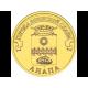 """Анапа (серия """"Города воинской славы""""). Монета 10 рублей, 2014 год, Россия"""