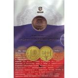 20-летие принятия Конституции Российской Федерации. Монета 10 рублей, в буклете, с жетоном. (ММД)