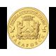 """Хабаровск (серия """"Города воинской славы""""). Монета 10 рублей, 2015 год, Россия"""