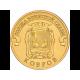 """Ковров (серия """"Города воинской славы""""). Монета 10 рублей, 2015 год, Россия"""