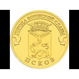 """Псков (серия """"Города воинской славы""""). Монета 10 рублей, 2013 год, Россия"""