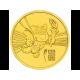 Талисман Универсиады. Монета 10 рублей, 2013 год, Россия