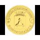 """Волоколамск (серия """"Города воинской славы""""). Монета 10 рублей, 2013 год, Россия"""