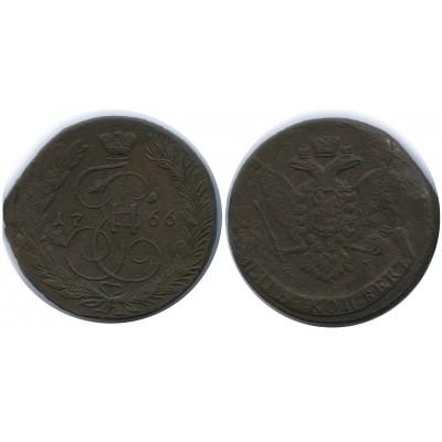 5 копеек 1766 года ЕМ Российская Империя
