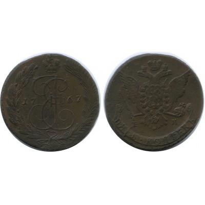 5 копеек 1767 года ЕМ Российская Империя