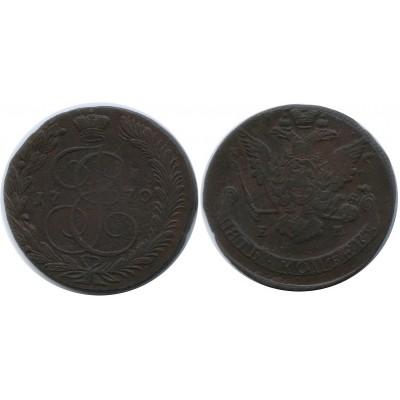 5 копеек 1770 года ЕМ Российская Империя