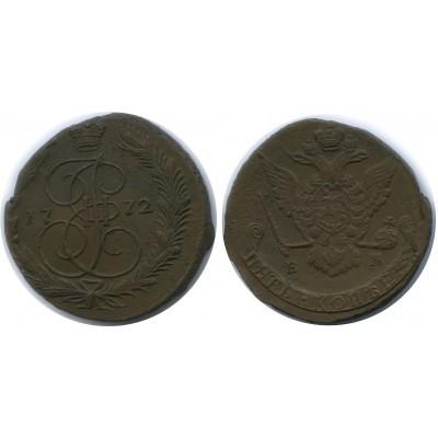 5 копеек 1772 года ЕМ Российская Империя