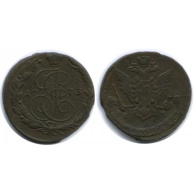5 копеек 1773 года ЕМ Российская Империя