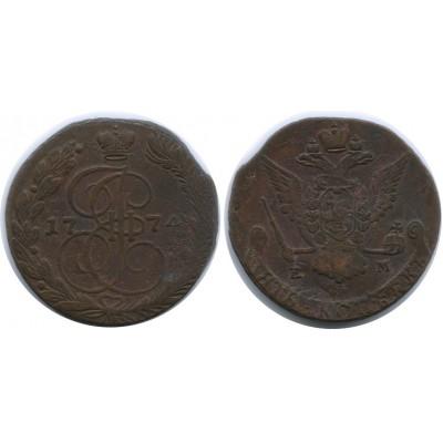 5 копеек 1774 года ЕМ Российская Империя