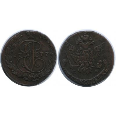 5 копеек 1777 года ЕМ Российская Империя