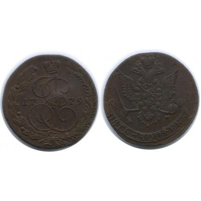 5 копеек 1779 года ЕМ Российская Империя
