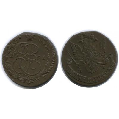 5 копеек 1781 года ЕМ Российская Империя