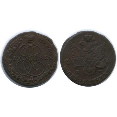 5 копеек 1782 года ЕМ Российская Империя