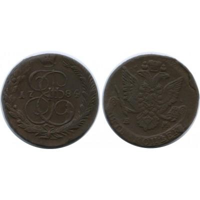 5 копеек 1784 года ЕМ Российская Империя