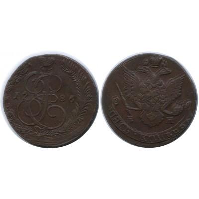 5 копеек 1786 года ЕМ Российская Империя