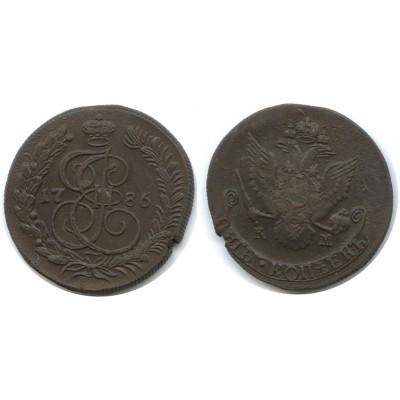 5 копеек 1786 года КМ Российская Империя