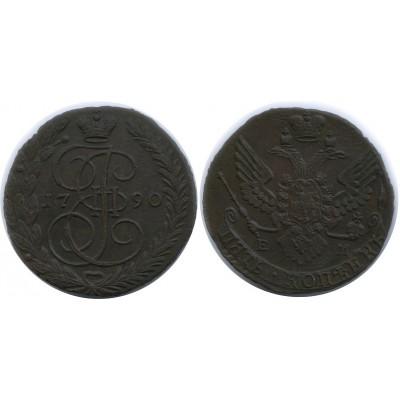 5 копеек 1790 года ЕМ Российская Империя