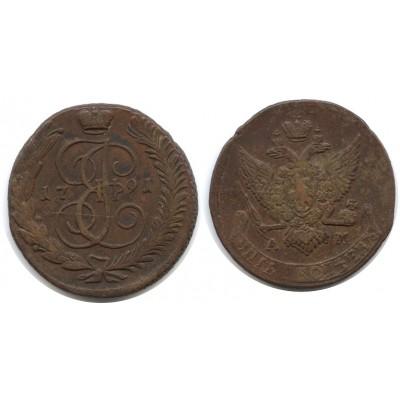 5 копеек 1791 года АМ Российская Империя