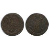 5 копеек 1792 года ЕМ Российская Империя
