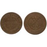 Монета 5 копеек  1873 года (ЕМ) Российская Империя