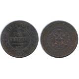 Монета 5 копеек  1878 года (СПб) Российская Империя