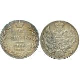 10 копеек,1834 года, (СПБ-НГ) серебро  Российская Империя (арт н-48220)