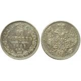 10 копеек,1849 года, (СПБ-ПА) серебро  Российская Империя (арт н-36883)