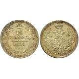 10 копеек,1858 года, (СПБ-ФБ) серебро  Российская Империя (арт н-55009)