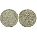 10 копеек,1860 года, (СПБ-ФБ) серебро  Российская Империя (арт н-57351)