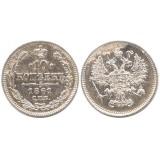 10 копеек,1861 года, (СПБ) серебро  Российская Империя