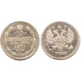 10 копеек,1876 года, (СПБ-НI) серебро  Российская Империя