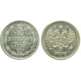 10 копеек,1878 года, (СПБ-НФ) серебро  Российская Империя (арт н-36889)