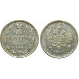 10 копеек,1888 года, (СПБ-АГ) серебро  Российская Империя (арт н-57385)