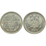 10 копеек,1889 года, (СПБ-АГ) серебро  Российская Империя (арт н-57434)