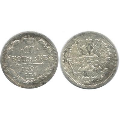 10 копеек 1901 года (СПБ-ФЗ) Российская Империя, серебро